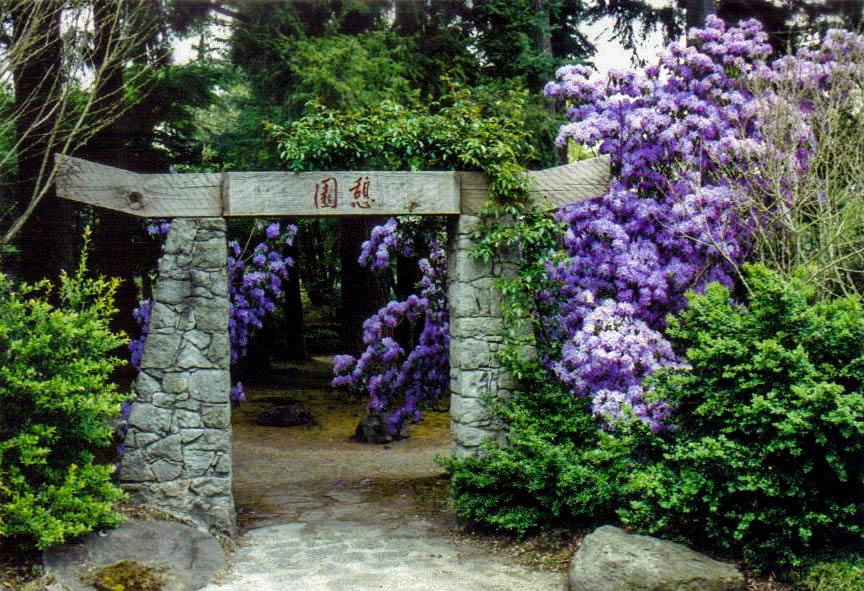 Vancouver Vandusen Botanical Garden Vandusen Botanical