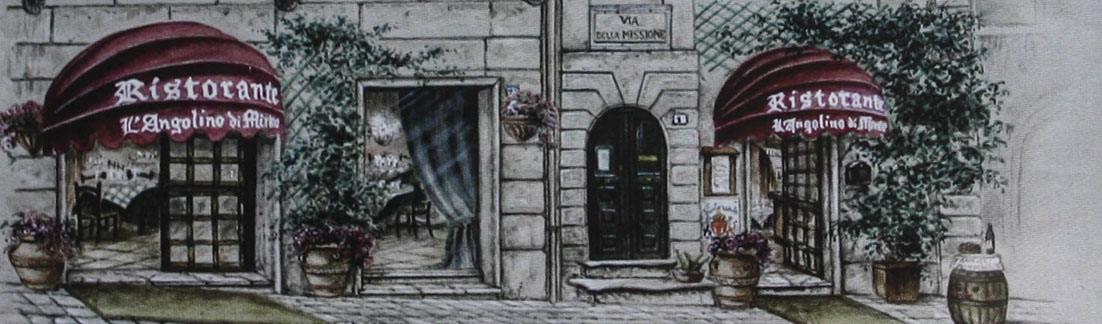 L'Angolino di Mirko, Tivoli, Italy