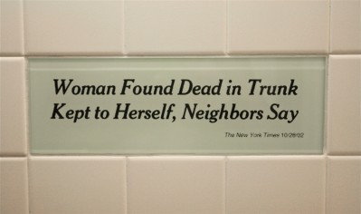 Bathroom tile, Newseum
