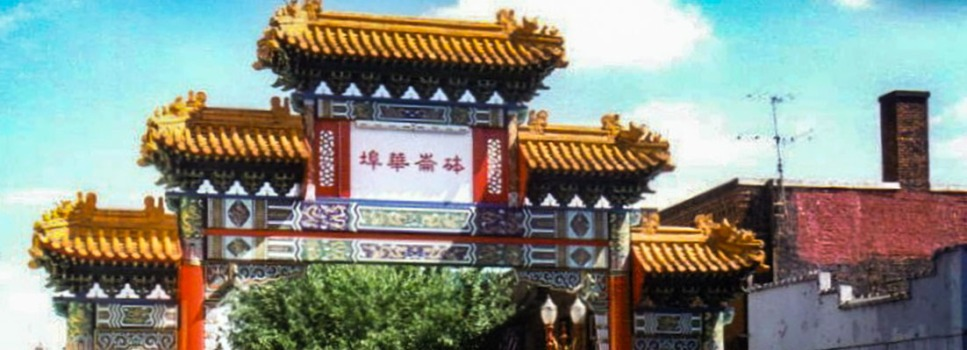 Chinatown Gate, Portland, Oregon