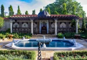 Missouri Botanic Garden
